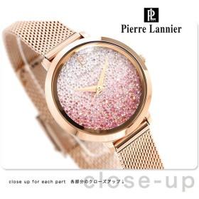 ピエールラニエ プティ ルナ クリスタル レディース 腕時計 P108G958 Pierre Lannier ピンクグラデーション