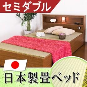 畳ベッド セミダブル 畳もフレームもオール日本製 防湿防虫加工 引き出し付き タタミベッド 収納付き セミダブルベッド 和モダン ベッド おしゃれ 棚付き A331SD