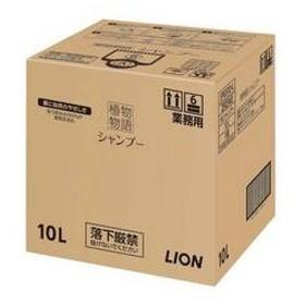 ライオン  ライオン 植物物語シャンプー 10L 402481
