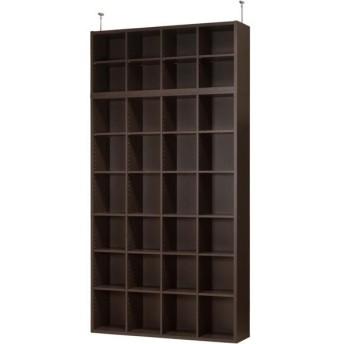 書棚グレン上置セット(BS18120DBR/US120DBR) ニトリ 『玄関先迄納品』 『1年保証』