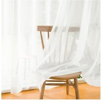 既製レースカーテン(ベンテ 100X198X2) ニトリ 『1年保証』 『玄関先迄納品』〔合計金額7560円以上送料無料対象商品〕