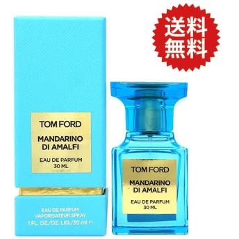 トムフォード TOM FORD マンダリーノ ディ アマルフィ オードパルファム SP 30ml MANDARINO DI AMALFI 送料無料 【香水 フレグランス】