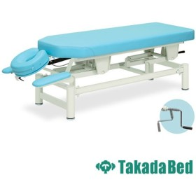 手動昇降台 TB-390 ベッド エステ 整体 リハビリ 送料無料