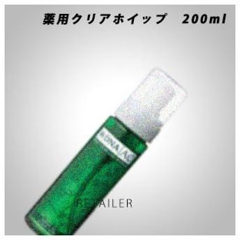 ♪ 200ml natural science ナチュラルサイエンス レドナAC 薬用クリアホイップ 200ml<ムースタイプ洗顔料・洗顔ムース><REDNA AC>