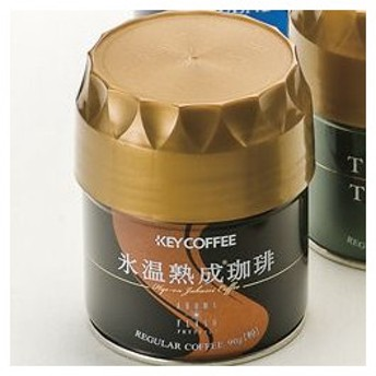 〈キーコーヒー〉アロマフラッシュ缶 氷温熟成珈琲