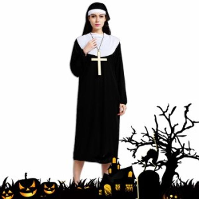 聖女 キリスト 修道女 ハロウィングッズ 聖母マリア ハロウィーン 仮装 コスプレ 衣装 cos cos-w cos-snk wsc-170724-319