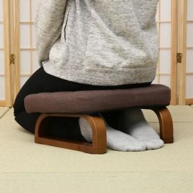すき間にも収納できるあぐら・正座椅子(ダイチ2) ニトリ 『玄関先迄納品』