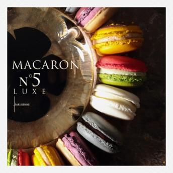 ギフト チョコレート chocolate マカロン ルワンジュ東京 リュクスマカロン