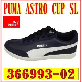 【カジュアルシューズ】【PUMA】 ASTRO CUP SL 366993-02【470】