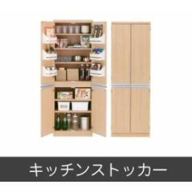 完成品 日本製  キッチンストッカー ジャストシリーズ キッチンストッカー FSA-605 ナチュラル キッチン収納