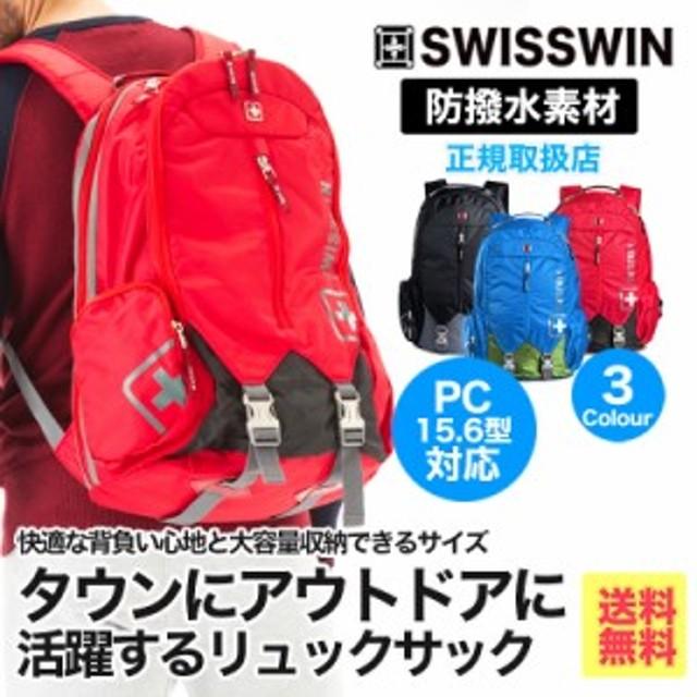 d77a5690eae2 SWISSWIN リュック メンズ 通勤 大容量 通学 アウトドア 高校生 旅行 大人 PC 遠足 登山 A4 バッグ