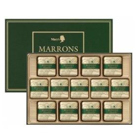 〈メリーチョコレート〉マロングラッセ(13個入)