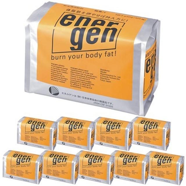 大塚製薬 エネルゲンパウダー10L用×10 OTS-25520 スポーツドリンク 粉末タイプ 飲料 エネルギー補給 栄養補給