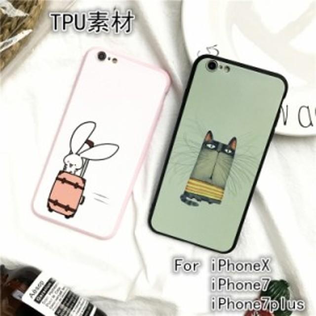 9f30f9295c New iphone7 7plus iPhone X アイフォン7 アイフォン7plus ネコ ウサギ かわいい 人気 おしゃれ ケース カバー