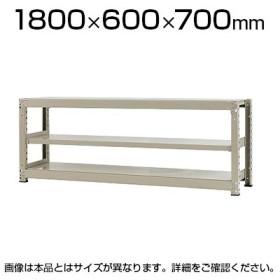 本体 スチールラック 中量 500kg-単体 3段/幅1800×奥行600×高さ700mm/KT-KRL-186007-S3