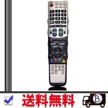 SHARP GB046WJN5 シャープ AQUOS アクオス 純正リモコン 0106380413