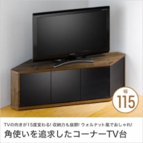 コーナーテレビ台 幅115 木製 50V 強化ガラス キャスター ブラウン | テレビ台 テレビボード コーナーテレビ台