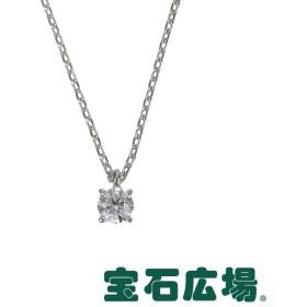宝石広場オリジナル ダイヤ ペンダントネックレス D 0.390ct 新品 ジュエリー