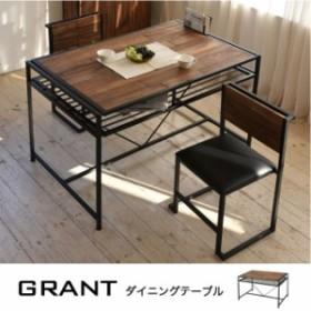 ダイニングテーブル 「グラント」 幅120cm モザイク天然木 北欧 食卓テーブル 木製 オープン棚付き ビンテージ調