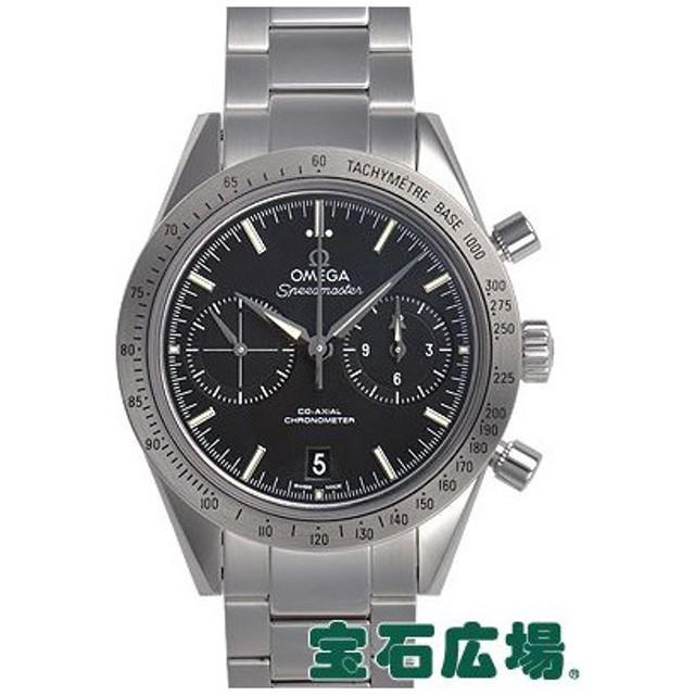 5fe2ee618b7c オメガ OMEGA スピードマスター57 クロノグラフ 331.10.42.51.01.001 新品 腕時計 メンズ