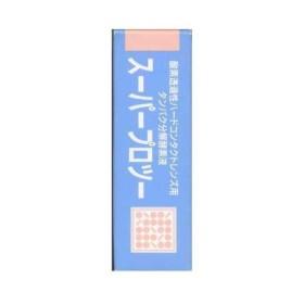 ☆送料無料☆ シード スーパープロツー タンパク除去 5ml (コンタクトケア用品)