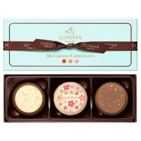 ホワイトデー チョコレート 2017年 ゴディバ マカロン 3p   百貨店 White day
