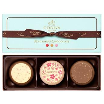 ホワイトデー チョコレート 2017年 ゴディバ マカロン 3p | 百貨店 White day