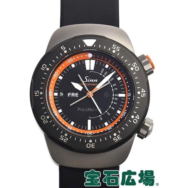 ジン EZM12 限定300本 EZM12 新品 メンズ 腕時計