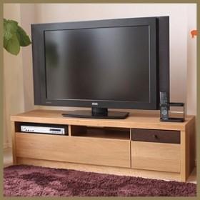 テレビ台 テレビボード ホマ 150 ローボード おしゃれ 完成品 国産