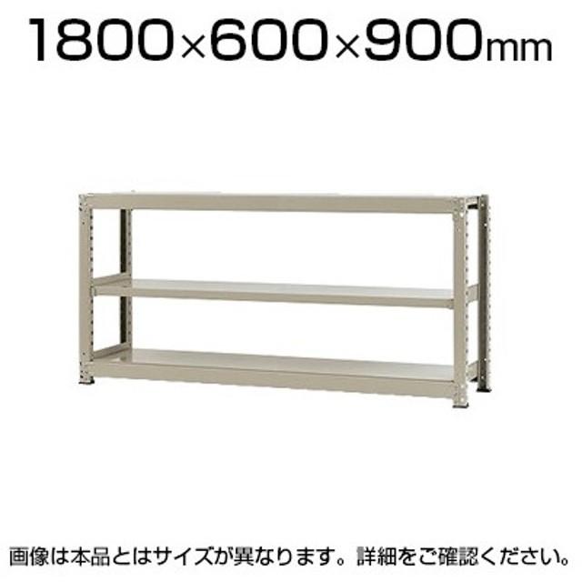 本体 スチールラック 中量 500kg-単体 3段/幅1800×奥行600×高さ900mm/KT-KRL-186009-S3