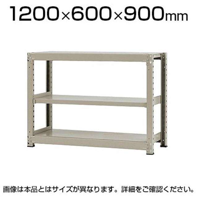 本体 スチールラック 中量 500kg-単体 3段/幅1200×奥行600×高さ900mm/KT-KRL-126009-S3