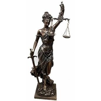 正義の女神テミス(テーミス)彫像; 法律の正義を象徴する彫像、ブロンズ風キャスト彫刻