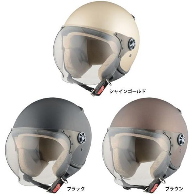 【取り寄せ】SILEX SORELレディース ヘルメット バイク