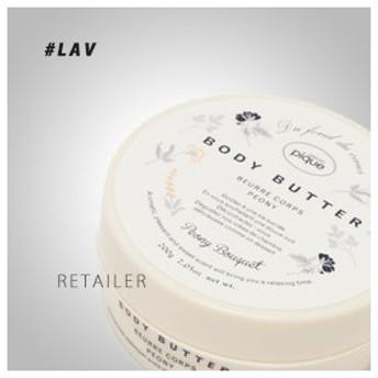 ♪ #LAV gelato pique ジェラートピケ ボディバター 200g #LAV <ボディーバター><ボディクリーム><ボディケア>
