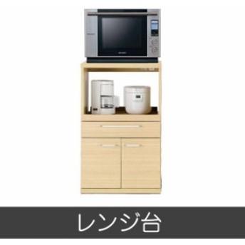 レンジ台 ジャストシリーズ レンジ台 ARA-60 ナチュラル 完成品 レンジラック レンジボード コンセント付き