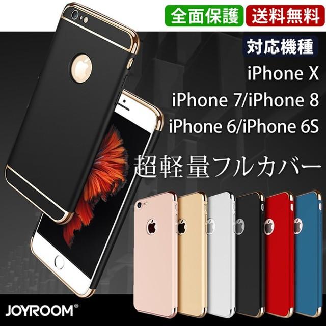 055455d962 iPhone8 ケース iPhone7 ケース iPhone6 ケース iPhone6s ケース iPhoneX ケース カバー スマホケース  スマホカバー ハードカバー アイフォン