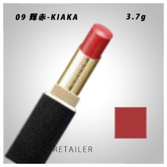 ♪#09輝赤-KIAKA SUQQU スック  モイスチャー リッチ リップスティック 3.7g 09輝赤-KIAKA<リップスティック><カーディナルレッド>