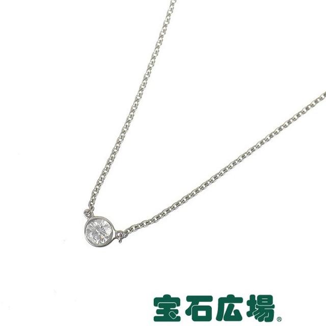 2741e6c227b9 ティファニー エルサ・ペレッティ ダイヤモンド バイザヤード 1Pダイヤ ネックレス 中古 ジュエリー