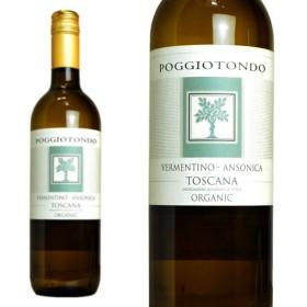 ポッジョトンド ビアンコ 2015年 IGTトスカーナ (白ワイン・イタリア)
