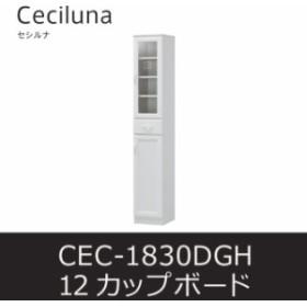 カップボード セシルナ12 CEC-1830DGH キッチンラック キャビネット 食器棚 キャスター付   白井産業