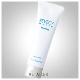 ♪ REVECY WHITE リベシィホワイト リベシィホワイトウォッシング 120g <薬用洗顔料><洗顔クリーム><スキンケア>