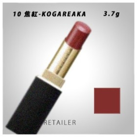 ♪ #10焦紅-KOGAREAKA SUQQU スック  モイスチャー リッチ リップスティック 3.7g 10焦紅-KOGAREAKA<リップスティック><ブラウンレッド>