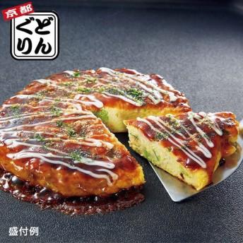 京都どんぐり 京野菜の入った京風お好み焼き 京都ぽーく玉 2袋