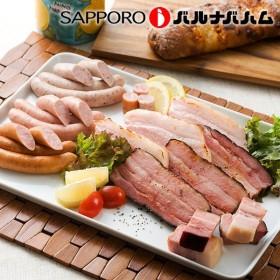 札幌バルナバハム 農家のベーコン 6種バラエティセット 詰め合わせ