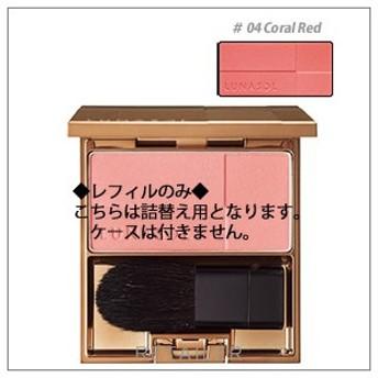 ♪ レフィル #04 Coral Red LUNASOL ルナソル カラーリングシアーチークス <チークカラー・パウダーチーク><カネボウ>