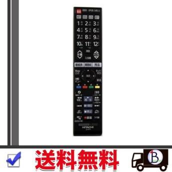 HITACHI C-RTT1 日立 CRTT1 プラズマテレビWooo用リモコン P42-XP05 202 (C-RT1/P42-XP05 013 後継品 代替品)テレビリモコン P42XP05202 純正