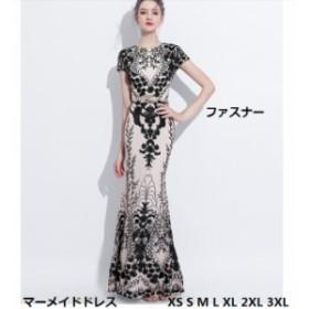 豪華なマーメイドドレス パーティードレス 結婚式 披露宴 花嫁 二次会 成人式 演出会 イブニングドレス お呼ばれドレス