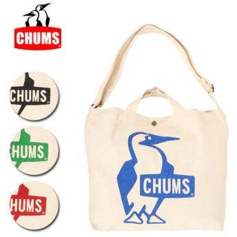 CHUMS チャムス ブービーキャンバスショルダー 男女兼用 CH60-2557