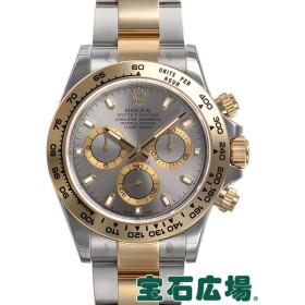 ロレックス ROLEX オイスターパーペチュアル コスモグラフデイトナ 116503 新品 メンズ 腕時計