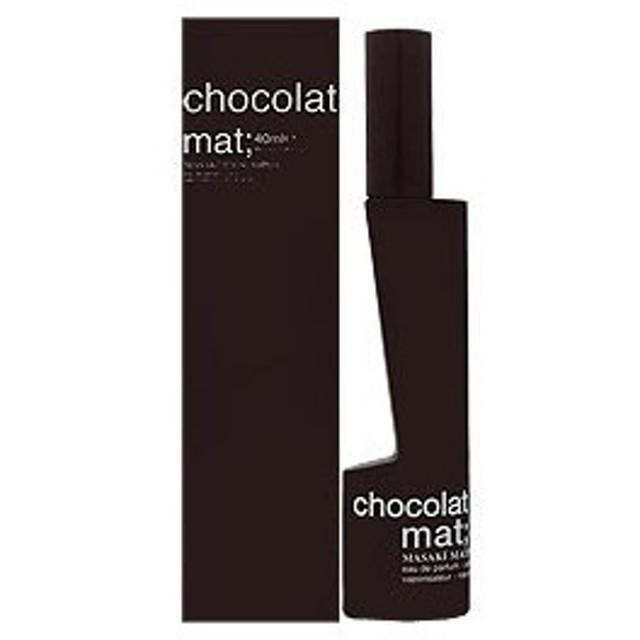 マサキ・マツシマ マット ショコラ EDP SP 40ml 【香水 フレグランス】【earth】【新生活】【ホワイトデー】